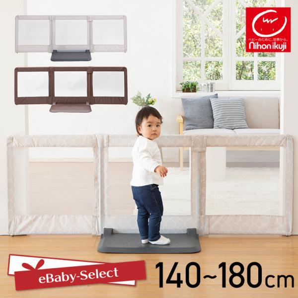ベビーゲート 日本育児 おくだけとおせんぼ Lサイズ ブラウン/ライトグレードット 日本育児 プレート幅60cm (送料無料)|ebaby-select