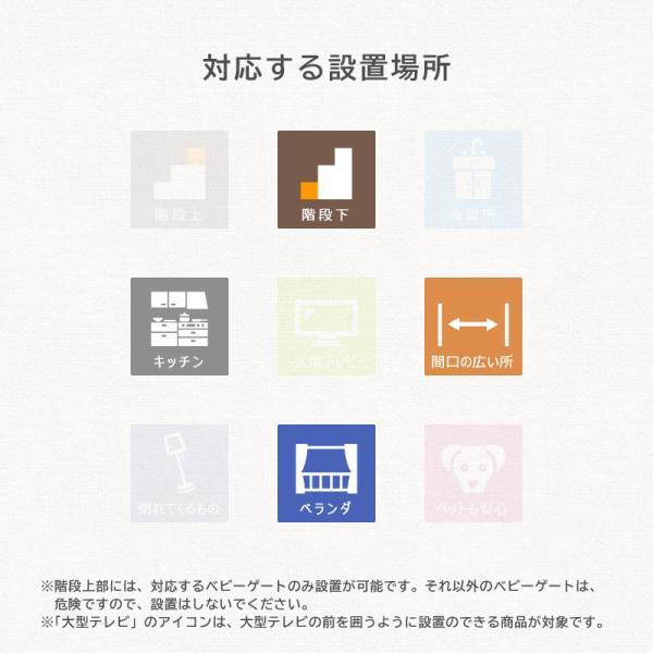 ベビーゲート 日本育児 おくだけとおせんぼ Lサイズ ブラウン/ライトグレードット 日本育児 プレート幅60cm (送料無料)|ebaby-select|02