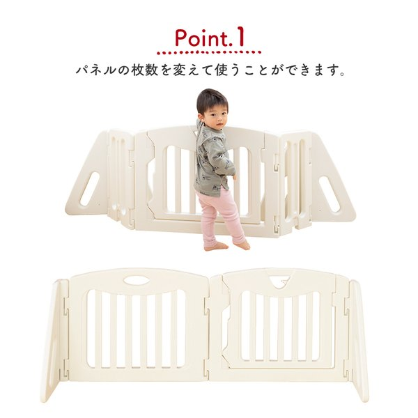 ベビーゲート 日本育児 キッズパーテーション  置くだけタイプ(送料無料)|ebaby-select|03