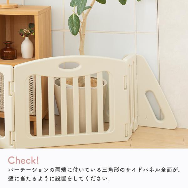 ベビーゲート 日本育児 キッズパーテーション  置くだけタイプ(送料無料)|ebaby-select|04