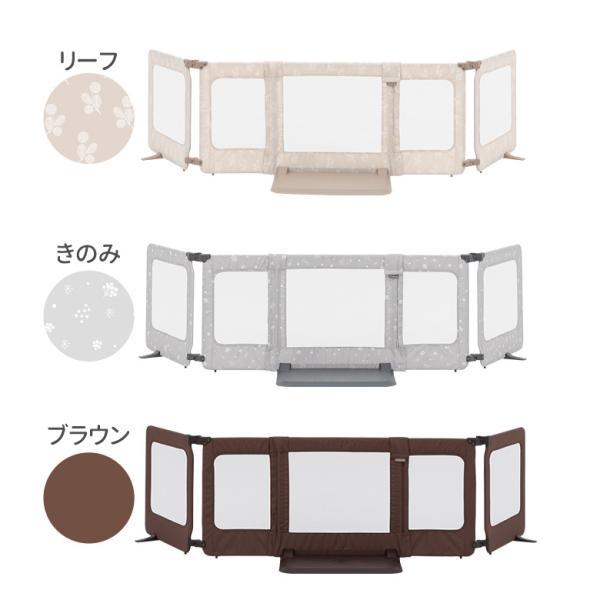 日本育児 おくだけとおせんぼ スマートワイド 置くだけ パーテーション 滑り止めマット付き(送料無料)|ebaby-select|11