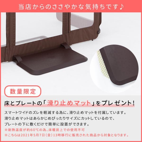 日本育児 おくだけとおせんぼ スマートワイド 置くだけ パーテーション 滑り止めマット付き(送料無料)|ebaby-select|14