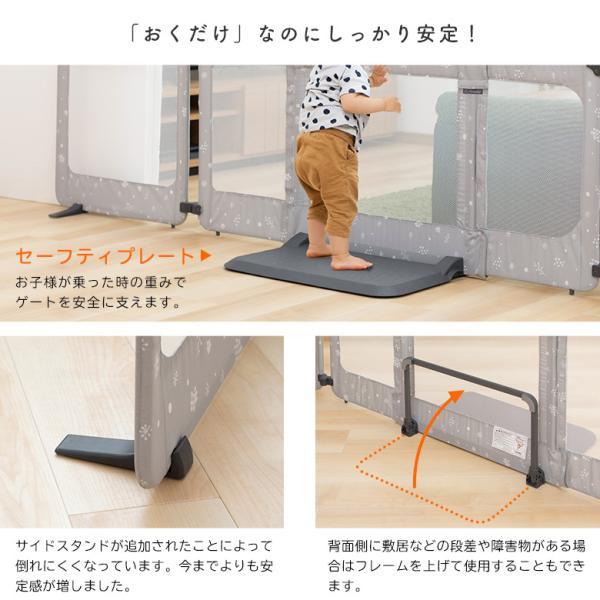 日本育児 おくだけとおせんぼ スマートワイド 置くだけ パーテーション 滑り止めマット付き(送料無料)|ebaby-select|06