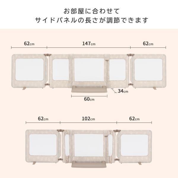 日本育児 おくだけとおせんぼ スマートワイド 置くだけ パーテーション 滑り止めマット付き(送料無料)|ebaby-select|07