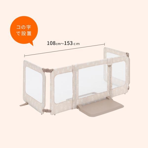 日本育児 おくだけとおせんぼ スマートワイド 置くだけ パーテーション 滑り止めマット付き(送料無料)|ebaby-select|08