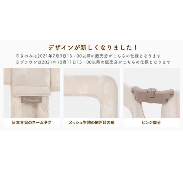 日本育児 おくだけとおせんぼ スマートワイド 置くだけ パーテーション 滑り止めマット付き(送料無料)|ebaby-select|09