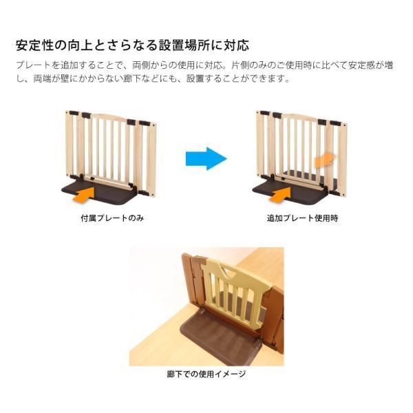 日本育児 おくだけドアーズ 追加プレート Sサイズのみ追加可能|ebaby-select|02