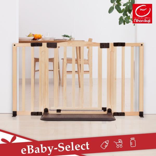 ベビーゲート 木製  日本育児 おくだけドアーズWoody-Plus Mサイズ 置くだけ 扉(送料無料)|ebaby-select