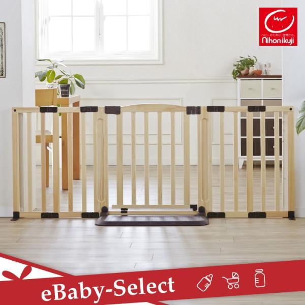 ベビーゲート 木製  日本育児 おくだけドアーズWoody-Plus Lサイズ 置くだけ 扉(送料無料) ebaby-select