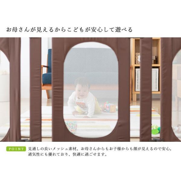 ベビーゲート おくだけとおせんぼ おくトビラ Sサイズ 2018年プラスモデル 日本育児 置くだけ 扉(送料無料)|ebaby-select|09