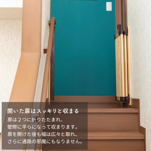 ベビーゲート 木製バリアフリーゲート Oridoor(オリドー) 日本育児|ebaby-select|07