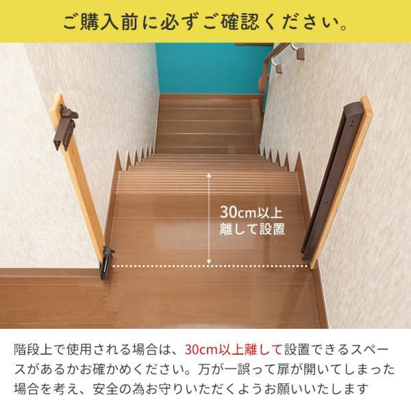 ベビーゲート 木製バリアフリーゲート Oridoor(オリドー) 日本育児|ebaby-select|08