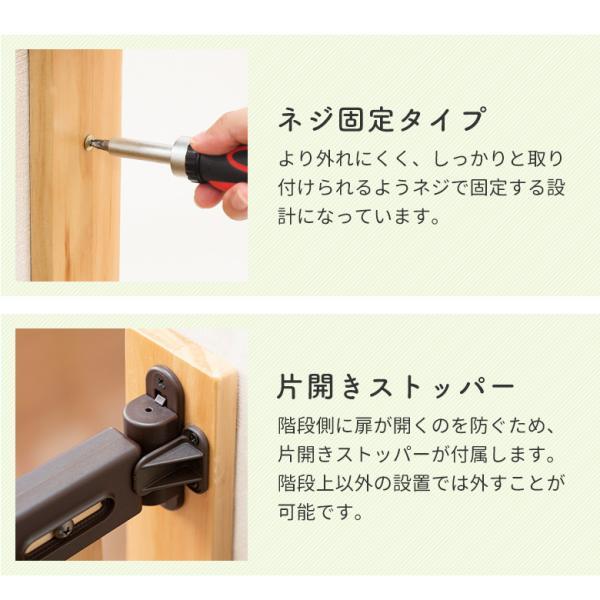 ベビーゲート 木製バリアフリーゲート Oridoor(オリドー) 日本育児|ebaby-select|09