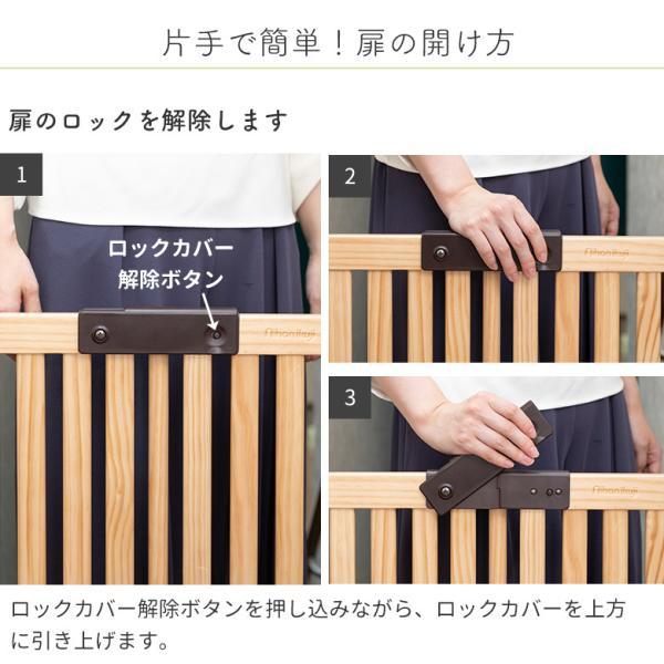 ベビーゲート 木製バリアフリーゲート Oridoor(オリドー) 日本育児|ebaby-select|10