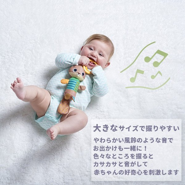 Meadow Days ウィンドチャイム TINY LOVE(タイニーラブ)|ebaby-select|03
