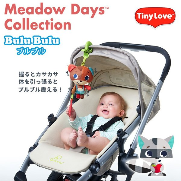 Meadow Days ブルブル TINY LOVE(タイニーラブ)|ebaby-select