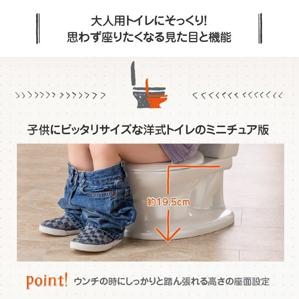 トイレトレーニング MY SIZE POTTY マイサイズポッティ おまる 送料無料|ebaby-select|02