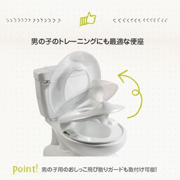 トイレトレーニング MY SIZE POTTY マイサイズポッティ おまる 送料無料|ebaby-select|04