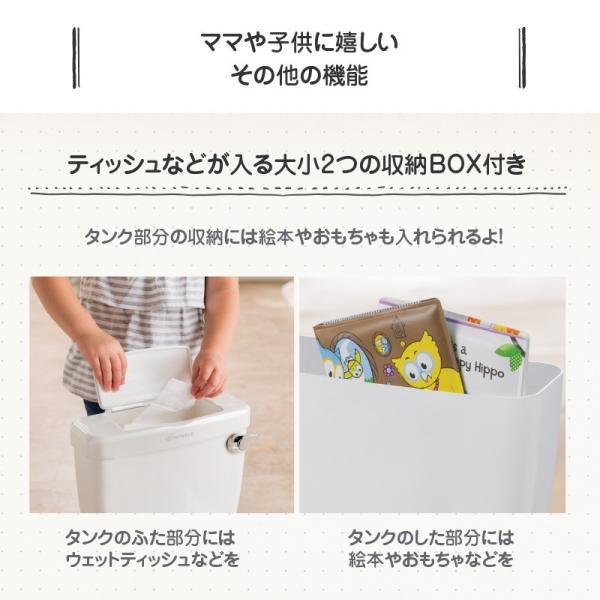 トイレトレーニング MY SIZE POTTY マイサイズポッティ おまる 送料無料|ebaby-select|05