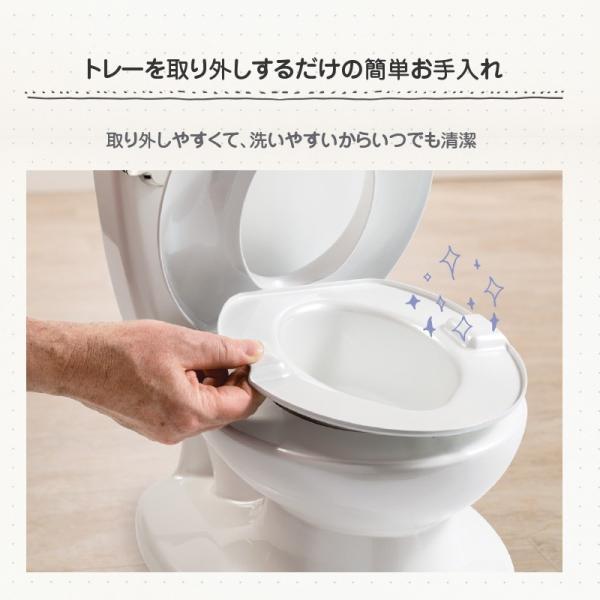 トイレトレーニング MY SIZE POTTY マイサイズポッティ おまる 送料無料|ebaby-select|06