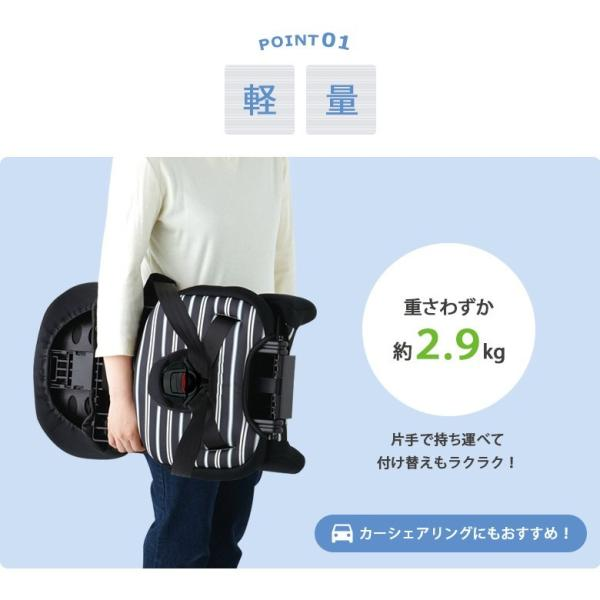 コンパクトチャイルドシート トラベルベスト EC プラス チャイルドシート コンパクト 軽量2.9kg(送料無料)|ebaby-select|03