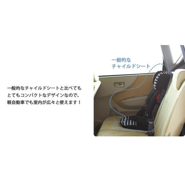 コンパクトチャイルドシート トラベルベスト EC プラス チャイルドシート コンパクト 軽量2.9kg(送料無料)|ebaby-select|05