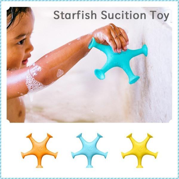 バストイ Ubbi(ウッビー)Starfish Sucition Toy くっつくヒトデ3色セット バストイ|ebaby-select