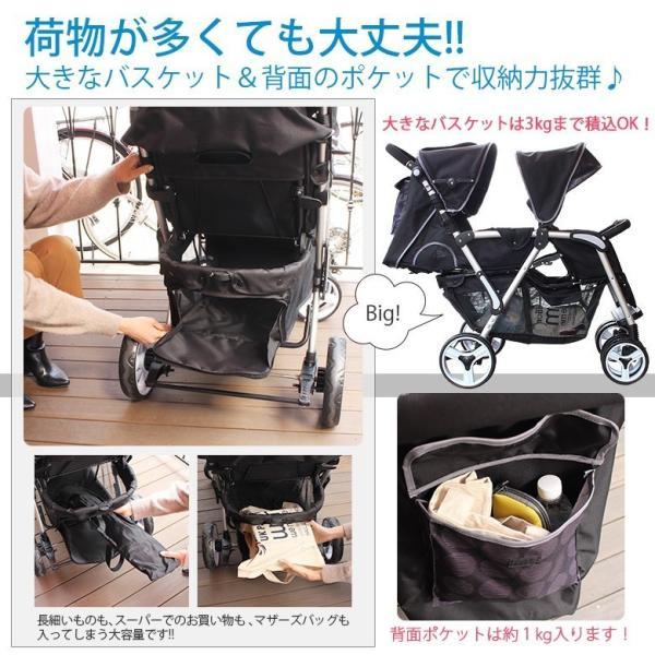 ベビーカー 新生児  縦型二人乗りベビーカー Twin Pram ツインプラム 日本育児(送料無料)|ebaby-select|05