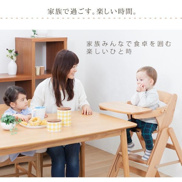 ベビーチェア 折りたたみ式 木製スマート ハイローチェア テーブル付き 日本育児|ebaby-select|02