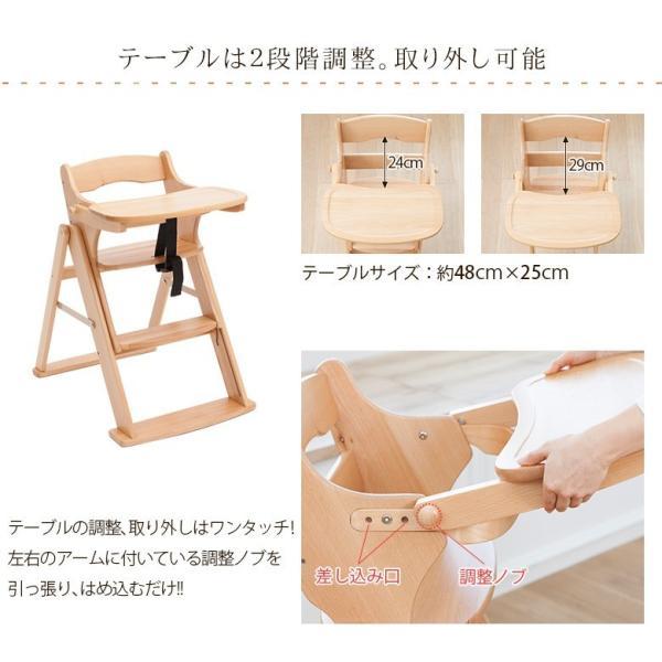 ベビーチェア 折りたたみ式 木製スマート ハイローチェア テーブル付き 日本育児|ebaby-select|03