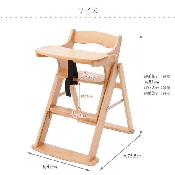 ベビーチェア 折りたたみ式 木製スマート ハイローチェア テーブル付き 日本育児|ebaby-select|04