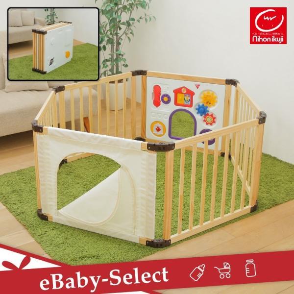 [先行限定版]サークル 木製 折りたためる 木製フレックスサークル くぐるっとDX 日本育児(送料無料)|ebaby-select