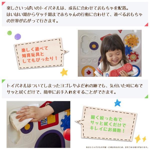 [先行限定版]サークル 木製 折りたためる 木製フレックスサークル くぐるっとDX 日本育児(送料無料)|ebaby-select|11