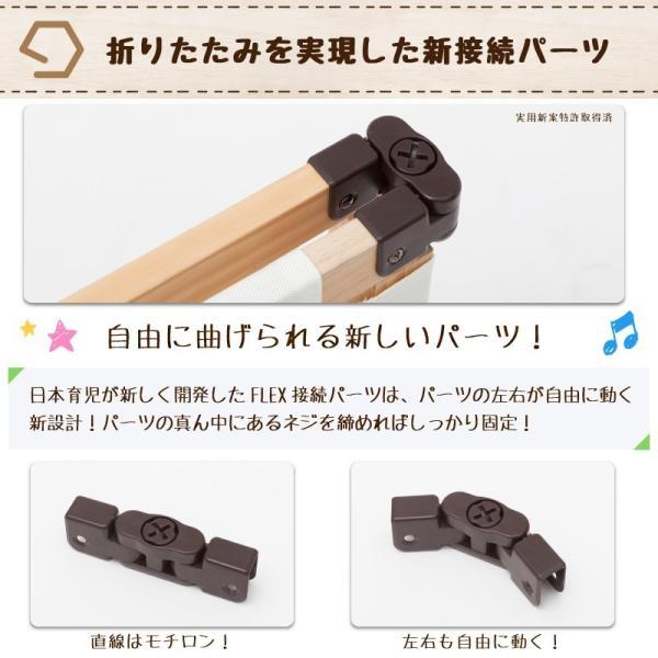 [先行限定版]サークル 木製 折りたためる 木製フレックスサークル くぐるっとDX 日本育児(送料無料)|ebaby-select|14