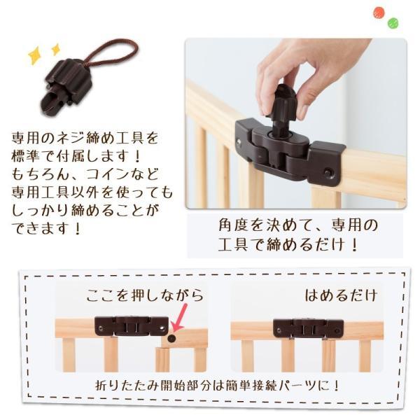 [先行限定版]サークル 木製 折りたためる 木製フレックスサークル くぐるっとDX 日本育児(送料無料)|ebaby-select|15