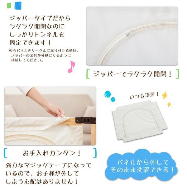 [先行限定版]サークル 木製 折りたためる 木製フレックスサークル くぐるっとDX 日本育児(送料無料)|ebaby-select|17