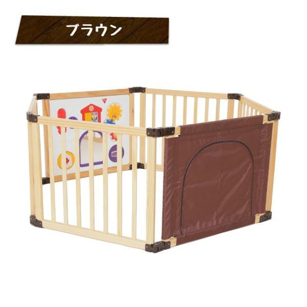 [先行限定版]サークル 木製 折りたためる 木製フレックスサークル くぐるっとDX 日本育児(送料無料)|ebaby-select|05