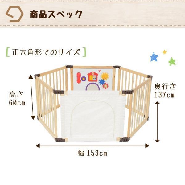 [先行限定版]サークル 木製 折りたためる 木製フレックスサークル くぐるっとDX 日本育児(送料無料)|ebaby-select|07