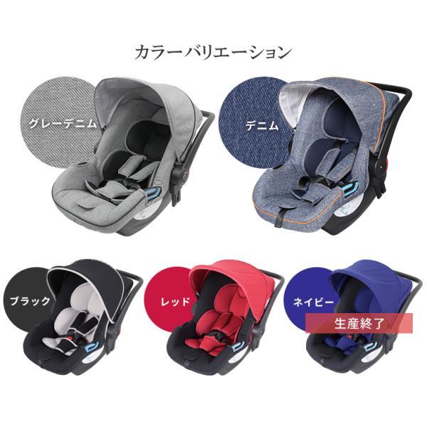 チャイルドシート 新生児から使えるスマートキャリー  ISOFIXベースセット 日本育児(送料無料)|ebaby-select|10