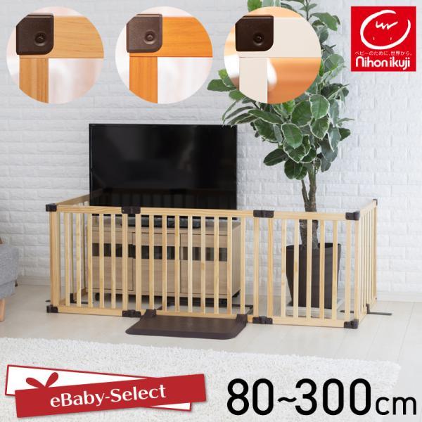 おくだけとおせんぼ スマートワイドWoody 日本育児 置くだけ パーテーション(送料無料)|ebaby-select