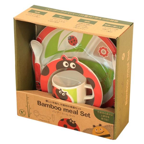 日本育児 バンブーミールセット 食器セット ベビー食器 出産祝い|ebaby-select|03