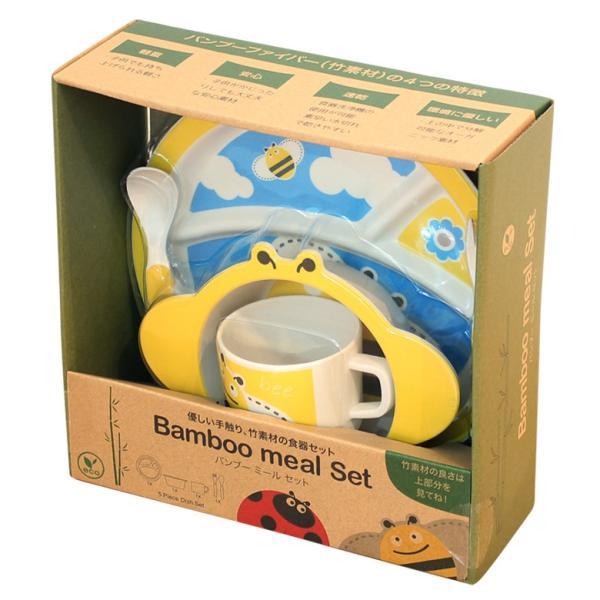 日本育児 バンブーミールセット 食器セット ベビー食器 出産祝い|ebaby-select|04