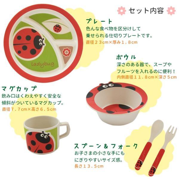 日本育児 バンブーミールセット 食器セット ベビー食器 出産祝い|ebaby-select|05