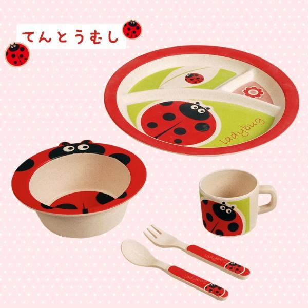 日本育児 バンブーミールセット 食器セット ベビー食器 出産祝い|ebaby-select|06