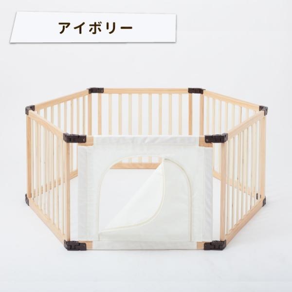 サークル 木製 折りたためる 木製フレックスサークル くぐるっと 初回限定カラフルボール 布パネル2枚付き 日本育児(送料無料)|ebaby-select|02