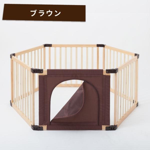 サークル 木製 折りたためる 木製フレックスサークル くぐるっと 初回限定カラフルボール 布パネル2枚付き 日本育児(送料無料)|ebaby-select|03