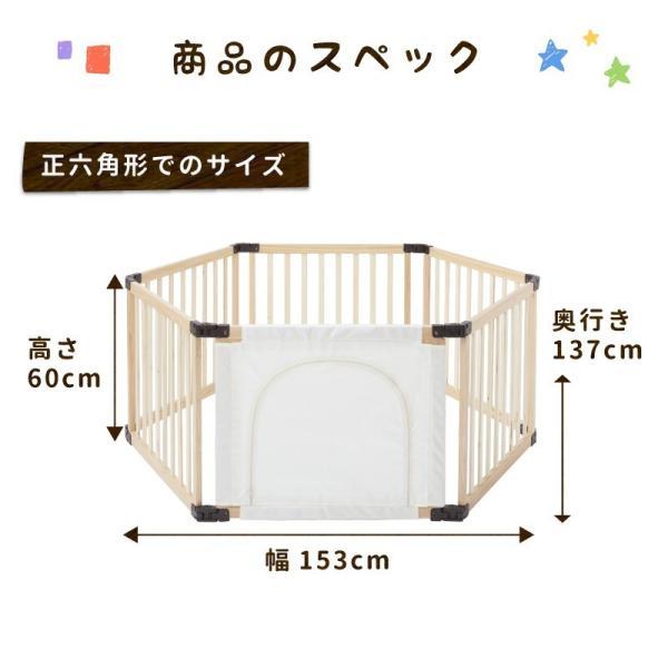 サークル 木製 折りたためる 木製フレックスサークル くぐるっと 初回限定カラフルボール 布パネル2枚付き 日本育児(送料無料)|ebaby-select|04