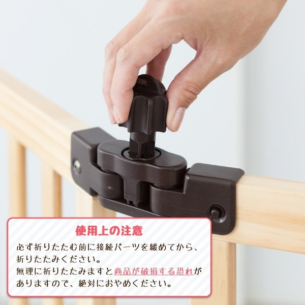 サークル 木製 折りたためる 木製フレックスサークル くぐるっと 初回限定カラフルボール付き 日本育児(送料無料)|ebaby-select|07