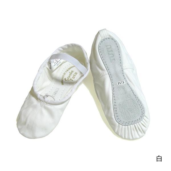 バレエシューズ サンシャ製フルソール布製バレエシューズ C4 W(広い)幅 バレエ用品 | 人気|eballerina|04