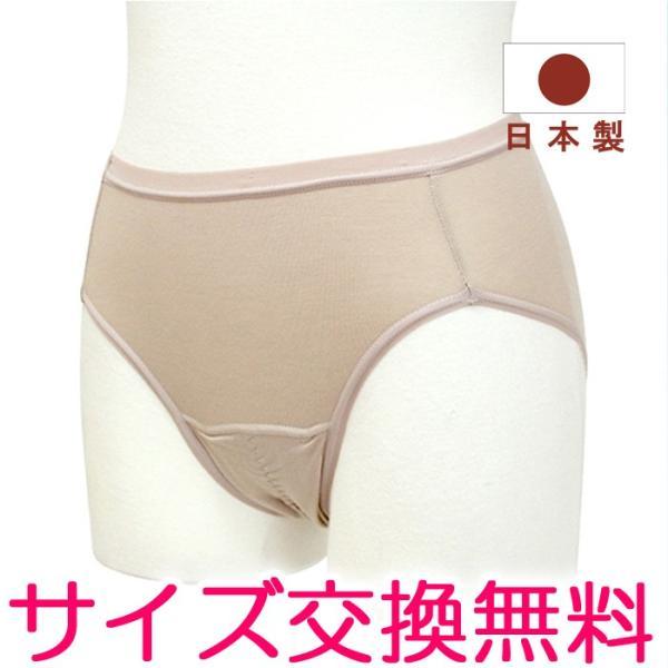 日本製サニタリーショーツジュニア&大人用バレエアンダーウェア